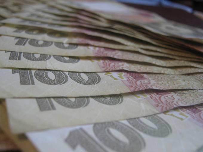 73a72749684077dca21835512d0dbeff - ГФС подсчитала количество гривневых миллионеров в Украине