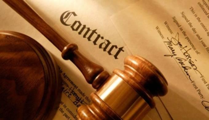 78e79c4d97b3a97ba9025b2511b6a066 - Верховний Суд застосував принцип Contra proferentem при тлумаченні договорів